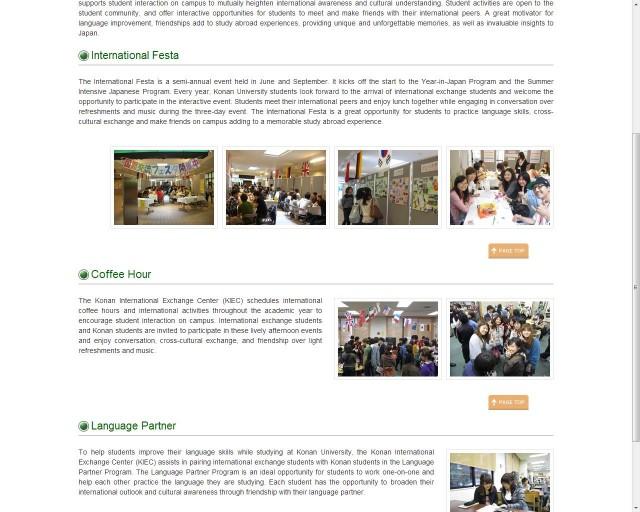 konan-website-2